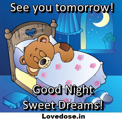 goodnight family and friends
