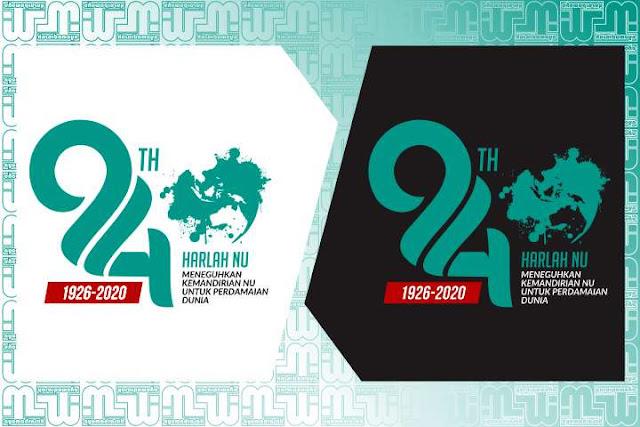 Logo Resmi Harlah Ke-94 NU