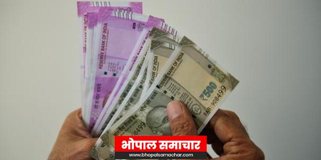 पीएफ का पैसा कैसे निकालें | HOW TO WITHDRAW PF AMOUNT ONLINE