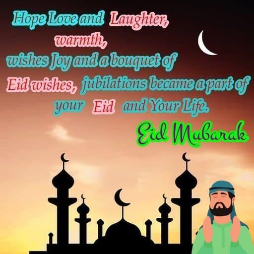 Eid Quotes 2020
