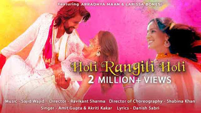 Holi Rangili Holi Sung By Amit Gupta