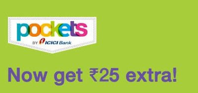 Add Rs100 And Get Rs25 Extra