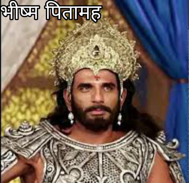 भिष्म पितामह ने मृत्यु के दौरान युधिष्टिर को कैसी शिक्षा दी? Bhishm pitamah ne mrityu ke dauran yudhishthir ko kaisi shiksha di?