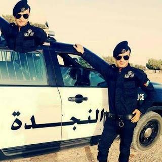 الشرطي احمد راكان العودات