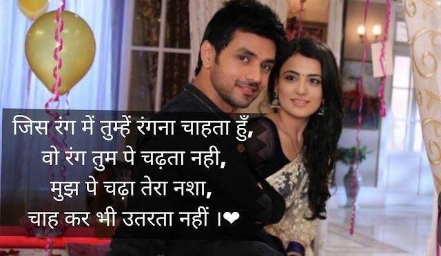 [200+] Love Shayari in Hindi For Girlfriend 120 | Heart Touching Shayari 2020