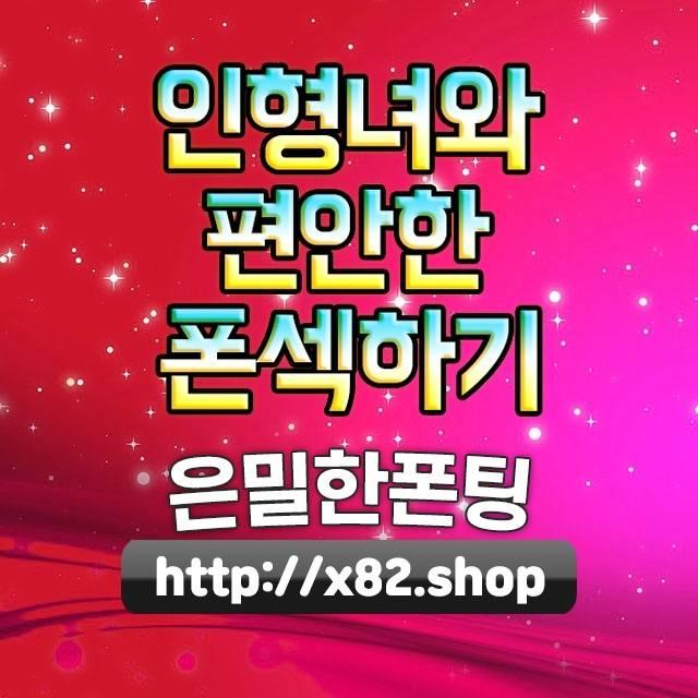 대전벽걸이에어컨청소