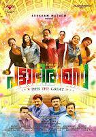 pattabhiraman movie, pattabhiraman song, pattabhiraman movie song, mallurelease