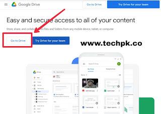 گوگل ڈرائیو کیسے استعمال کریں