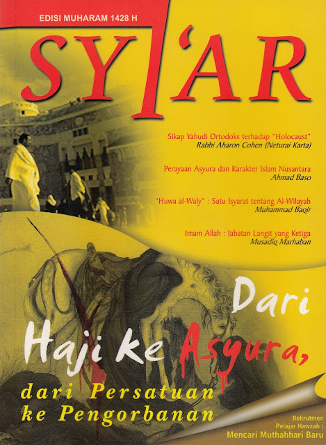 """Penyimpangan Syiah dalam Majalah Syi'ar """"Dari Haji ke Asyuro, Dari Persatuan ke Pengorbanan"""""""