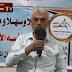 Las apocalípticas amenazas de Hamas a Israel