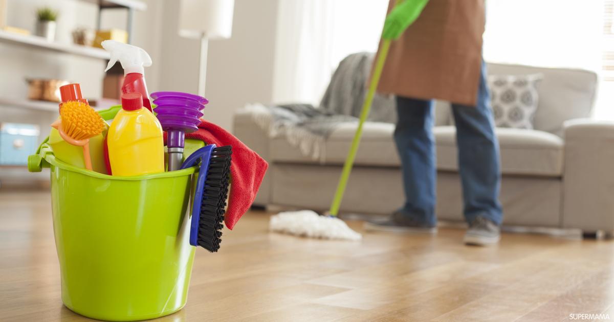 طريقة تنظيف المنزل سريعا وبسهولة