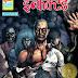 इन्फेक्टेड नागराज : राज कॉमिक्स हिंदी पीडीऍफ़ फ्री डाउनलोड | Infected Nagraj : Raj Comics Hindi PDF Download