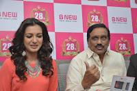 Catherine Tresa in Orange Kurti top and Plazzo at Launches B New MobileStore at Kurnool 10.08.2017 015.JPG