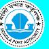 Mongla Port job circular 2019 www.newbdjobs.com