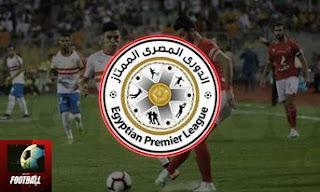 تطوير الدوري المصري