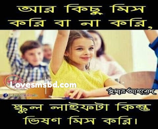 funny picture bangla 2019