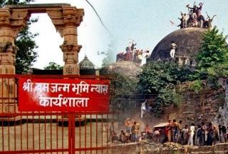 1813 में पहली बार उठा था राम मंदिर मुद्दा; अंग्रेज भी सुलझा न पाए,