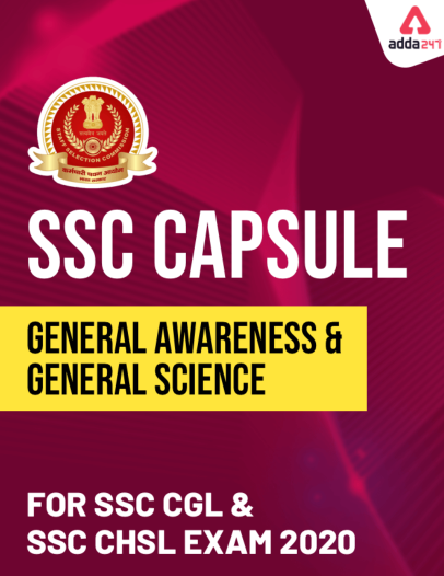 SSC General Awareness : for SSC CGL and SSC CHSL Exams PDF