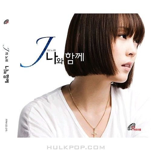 J.ae – J's Song With Me