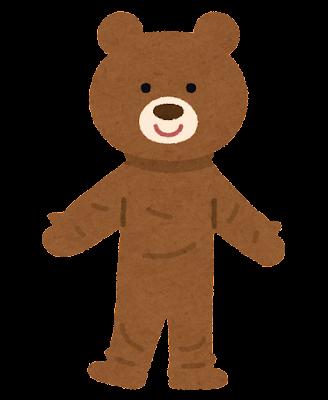 クマの着ぐるみのイラスト