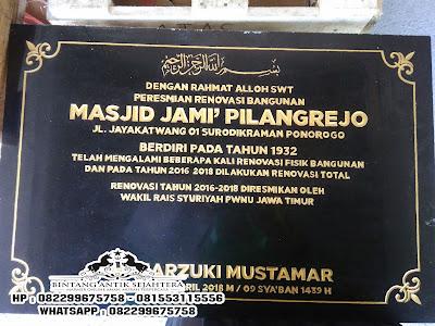 Prasasti Peresmian Masjid Granit
