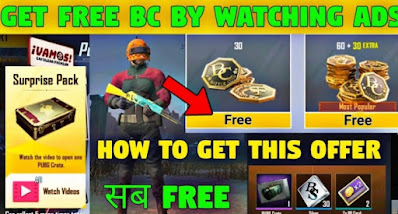 How to get Free BC in Pubg Mobile Lite For Free By Watching ads in 2020