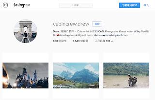http://instagram.com/cabincrew.drew