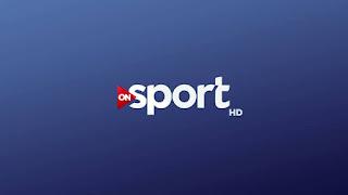 تردد قناة on sport اون سبورت hd على النايل سات الناقلة لمباريات الدوري المصري و الدوري الانجليزي
