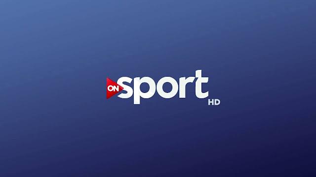 ON Sport HD Live Stream  مشاهدة قناة اون سبورت الرياضية بث مباشر