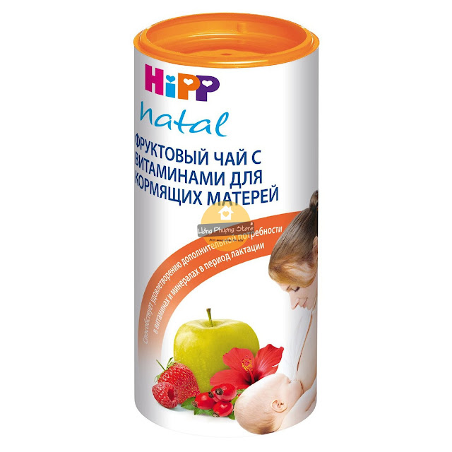 Trà thảo mộc lợi sữa Hipp Natal cho bà mẹ cho con bú 200g