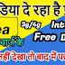 Idea Free Data Internet Get Unlimited Free 4GData