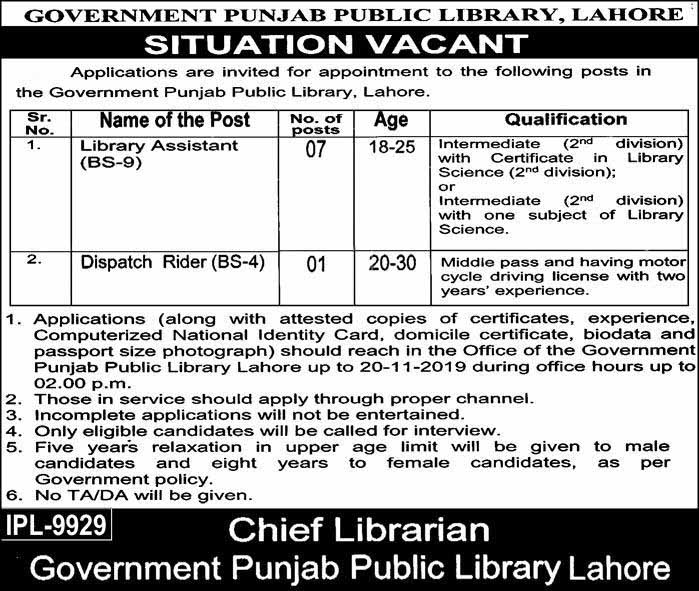 Jobs in Punjab Public Library Lahore 2019