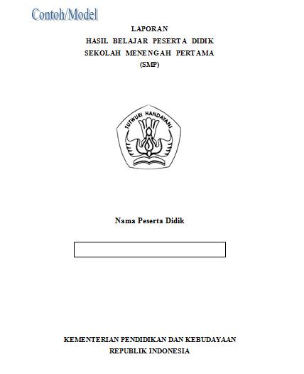 Download Contoh Raport SMP Kurikulum 2013