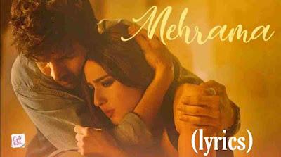 Mehrma song lyrics - Darshan Rawal