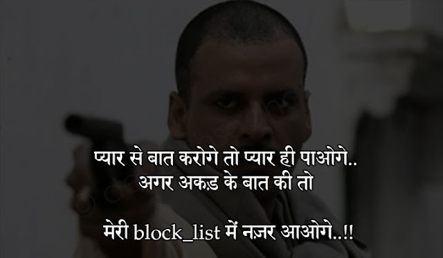 new desi quotes in hindi