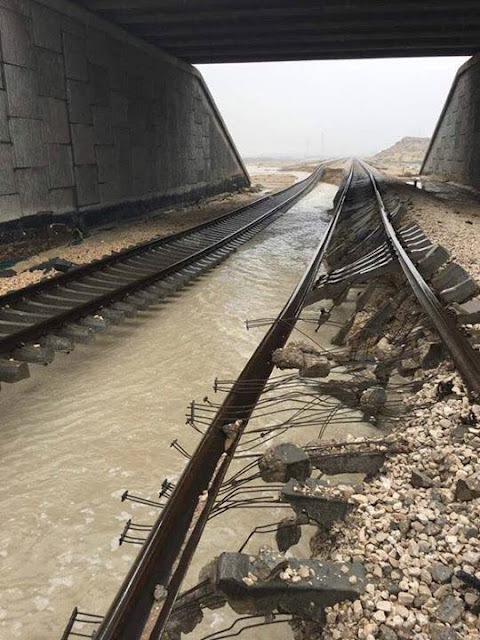 SAUDI RAILWAYS TRAIN TRACKS FLOODED
