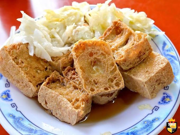 台南臭豆腐/下午才營業飄香23年/每日限量只賣3.5小時/排隊人潮從開店排到打烊/在地老饕就愛這一味/價格親民CP值高