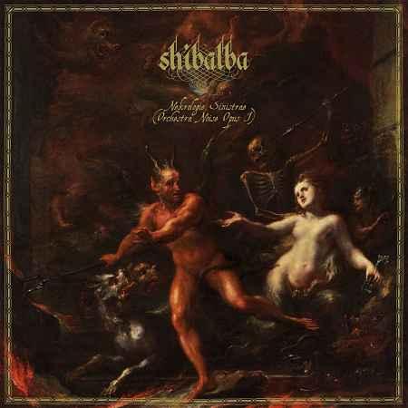 "SHIBALBA: Ανακοινώθηκε νέο άλμπουμ. Ακούστε το ""Δαήμων Tunnel A"""