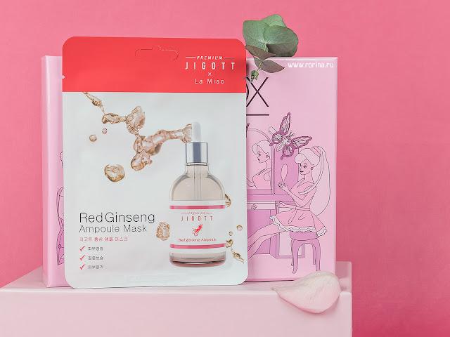 Premium Jigott & La Miso Ампульная маска для лица с красным женьшенем Red Ginseng Ampoule Mask: отзывы с фото