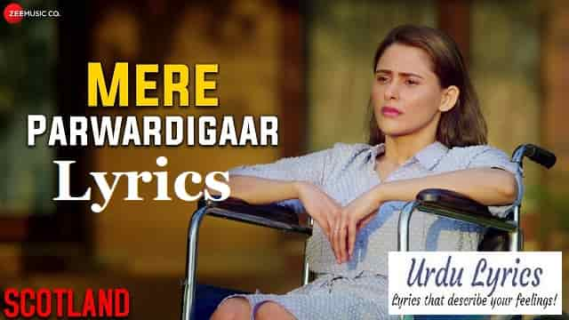 Mere Parwardigaar Song Lyrics - Arijit Singh