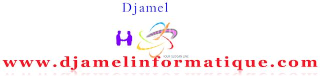 مدونة جمال للمعلوميات