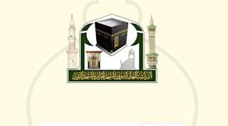 Halaqah Mutuun Ilmiyyah Di Masjid Nabawi