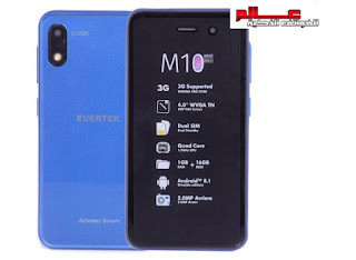 مواصفات و مميزات هاتف إيفارتاك Evertek M10 nano