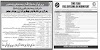 PPHI Sindh Two Year Free Diploma In Midwifery Jobs 2021