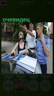 сотрудник гибдд опрашивает очевидца аварии на перtкрестке