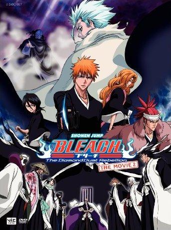 Bleach The Movie 2 The Diamond Dust Rebellion (2007) บลีช เทพมรณะ เดอะมูฟวี่ 2 อีกหนึ่งตัวตนของเฮียวรินมารุ