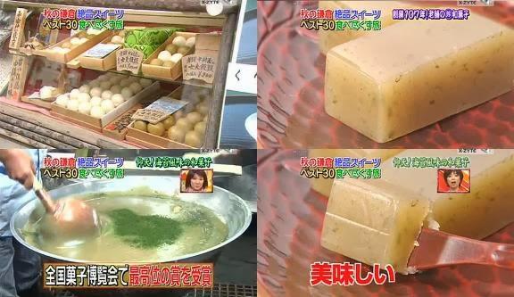 ขนมญี่ปุ่น, ขนมประเทศญี่ปุ่น, จัดอันดับอาหาร, อาหารญี่ปุ่น, ขนมโยคัง