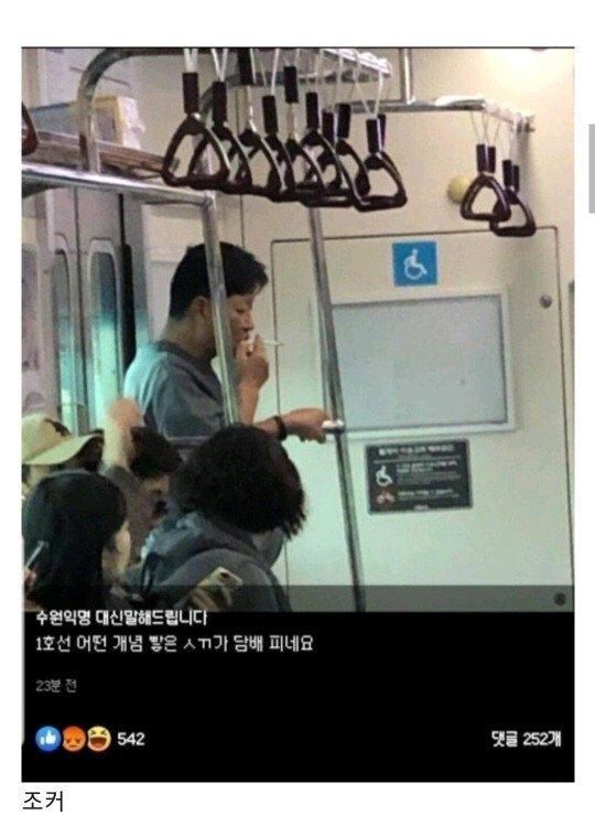 강한자만 살아남는 1호선
