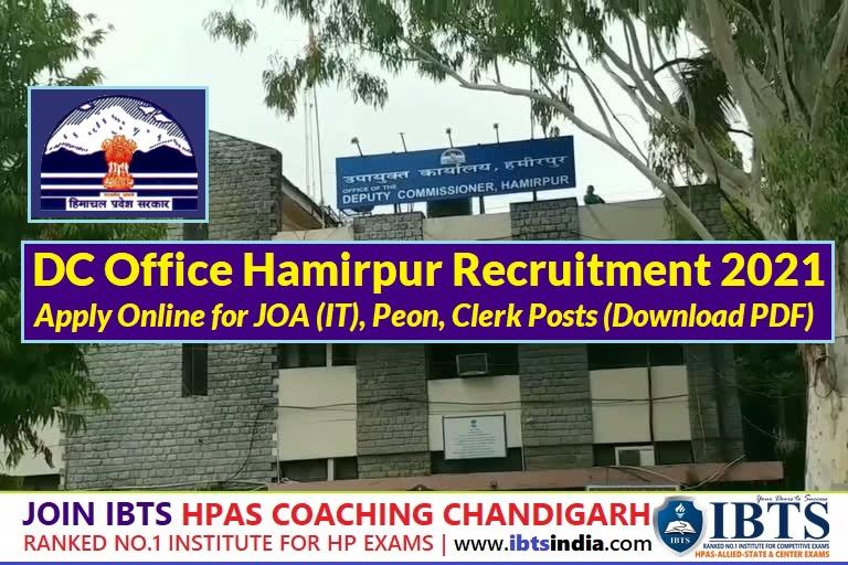 DC Office Hamirpur Recruitment 2021: Apply Online for JOA (IT), Peon, Clerk Posts (Download PDF)