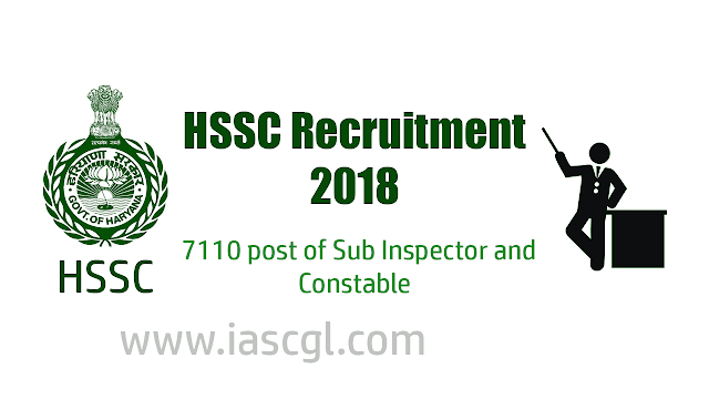 HSSC Recruitment 2018 New Vacancies